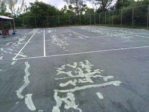 Tennis Court 2015 002